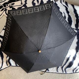 フェンディ(FENDI)のFENDI 日傘 折り畳み(傘)