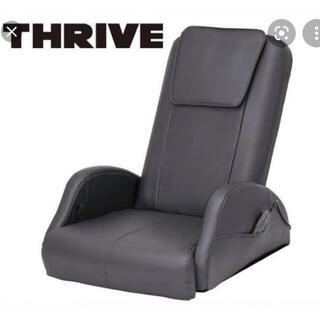 送料込み!THRIVE  マッサージチェア CHD-661