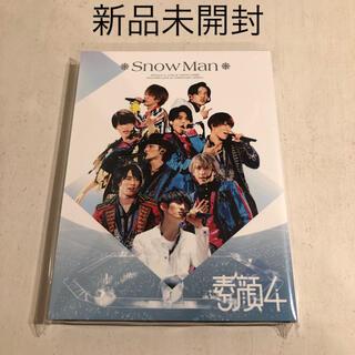 Johnny's - 素顔4 Snow Man盤 新品未開封