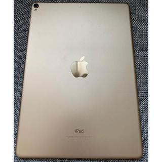 Apple - iPad Pro 10.5 + オートスリープケースおまけ