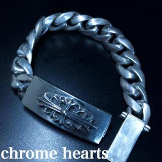 Chrome Hearts - Chrome hearts クロムハーツ フローラルクロス IDブレスレット