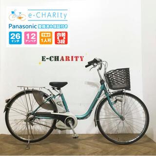 パナソニック(Panasonic)のKA059☆電動自転車☆パナソニック ViVi EX☆26インチ☆(自転車本体)