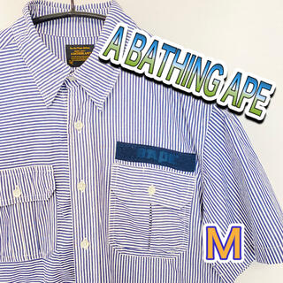 アベイシングエイプ(A BATHING APE)のA BATHING APE エイプ 半袖 ストライプ シャツ Mサイズ(シャツ)
