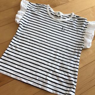 kumikyoku(組曲) - 組曲 Tシャツ 130