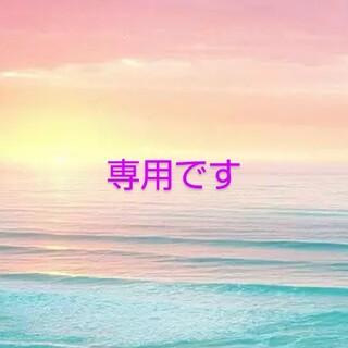 コクヨ(コクヨ)の未使用品★コクヨ番号札/クローク札 無地 白188枚   (その他)