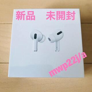 Apple - Air pods proエアーポッズ Apple国内正規品 新品