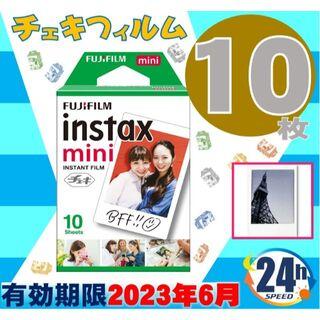 富士フイルム - 特価instaxmini チェキフィルム 10枚 有効期限23年5月 新品
