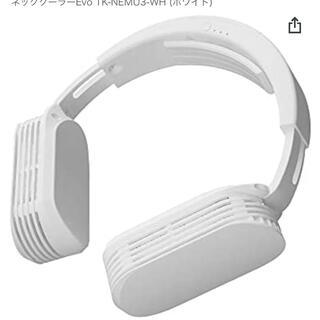 ネッククーラーEvo TK-NEMU3-WH (ホワイト)