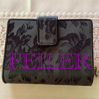 フェイラー(FEILER)の美品 希少 FEILER フェイラー 【正規品】ウォレット 財布 二つ折り(財布)