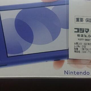 任天堂 - Switch本体購入したばかり(新品)