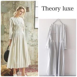 セオリーリュクス(Theory luxe)のセオリーリュクス   マキシワンピース ストライプ(ロングワンピース/マキシワンピース)