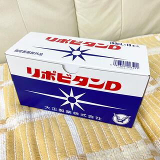 タイショウセイヤク(大正製薬)のリポビタンD  1箱(10本入り)(その他)