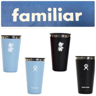 ファミリア(familiar)の新品・未使用 ファミリア ハイドロフラスクタンブラー 2個セット(タンブラー)