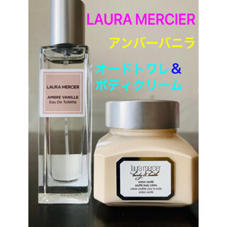 laura mercier - ローラメルシエ  オードトワレ&ボディクリーム