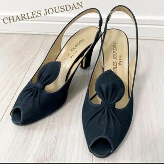 CHARLES JOURDAN - 美品!シャルルジョルダン 22.0 ブラック パンプス サンダル