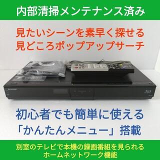 シャープ(SHARP)のSHARP ブルーレイレコーダー AQUOS【BD-S520】◆かんたんメニュー(ブルーレイレコーダー)
