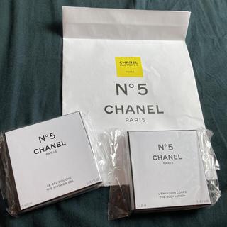 CHANEL - シャネル ファクトリー 5 シャワージェル ボディローション チューブセット