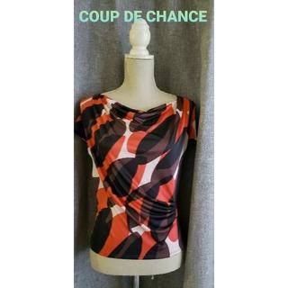 クードシャンス(COUP DE CHANCE)の大変美品 クードシャンス カッコいいジャージブラウス (1)(シャツ/ブラウス(半袖/袖なし))