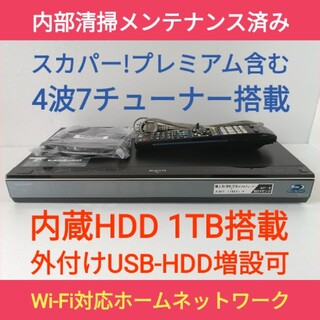 シャープ(SHARP)のSHARP ブルーレイレコーダー【BD-W1100】◆1TB搭載◆スカパー内蔵(ブルーレイレコーダー)