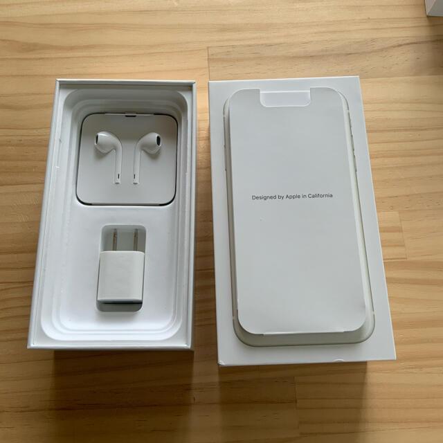 iPhone(アイフォーン)のiPhone11 128GB SIMフリー 新品イヤホン・新品充電器・ケース付き スマホ/家電/カメラのスマートフォン/携帯電話(スマートフォン本体)の商品写真