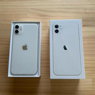 iPhone - iPhone11 128GB SIMフリー 新品イヤホン・新品充電器・ケース付き