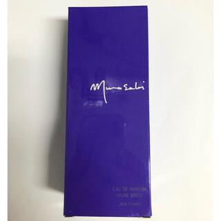 SHISEIDO (資生堂) - 資生堂 むらさき オードパルファム 60ml ピュアミスト 香水