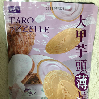 台湾 タロイモ 芋頭 ロアンヌ お菓子(菓子/デザート)