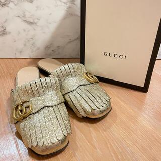 グッチ(Gucci)のGUCCI GGマーモント フリンジ ゴールド スリッパ 39(サンダル)