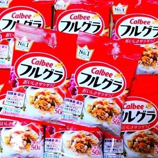 【8袋】カルビー フルグラ(フルーツグラノーラ/朝食シリアル)鉄分&食物繊維(菓子/デザート)