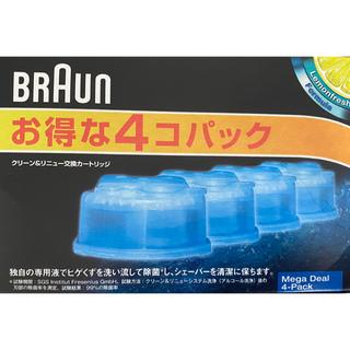 BRAUN - BRAUN クリーン&リニュー交換カートリッジ 2個