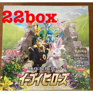 ポケモン - ポケモンカード イーブイヒーローズ 22box 未開封 シュリンク付き