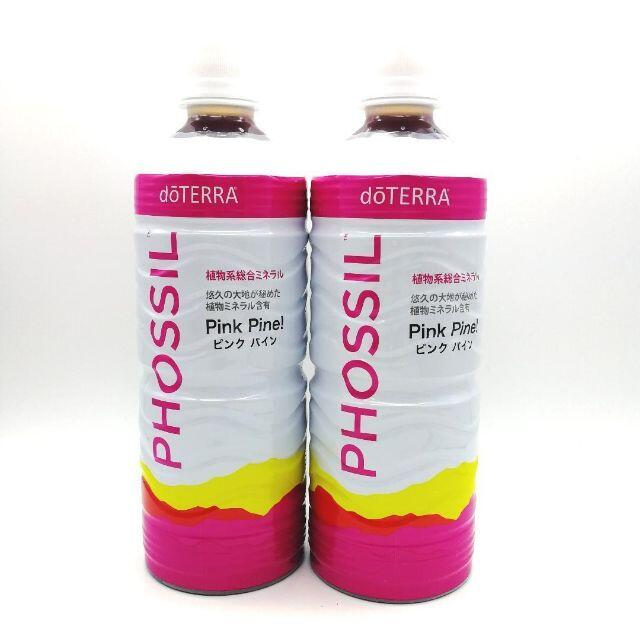 【Z253】ドテラ ミネラル ピンク パイン 550ml×2本 食品/飲料/酒の飲料(その他)の商品写真