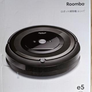 iRobot - iRobot Roomba ルンバe5 wi-fi Alexa