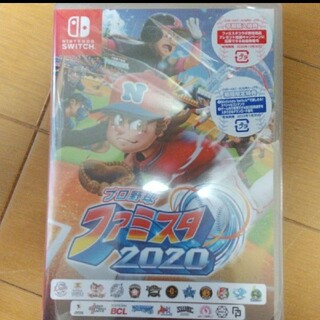 BANDAI NAMCO Entertainment - switchソフトファミスタ2020 新品未開封 送料無料