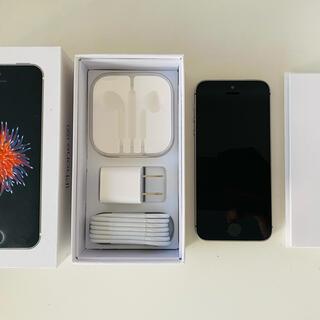 Apple - iphone se 32g