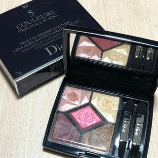 Dior - 限定即完売【ディオール】サンククルール ルビー 限定色 ホリデー アイシャドウ