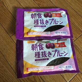 日本食研☆プルーン☆2袋セット(フルーツ)