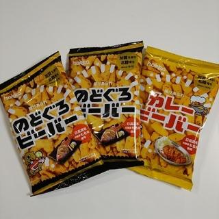 hokka のどぐろビーバー 2袋 カレービーバー 1袋(菓子/デザート)
