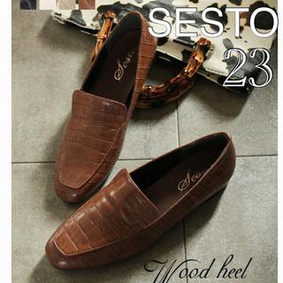 オリエンタルトラフィック(ORiental TRaffic)の【最終】SESTO ローファーパンプス(ローファー/革靴)