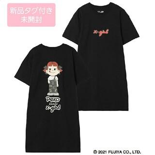 エックスガール(X-girl)の【★】新品タグ付き X-girl × PEKO ♡ 21SS TEE DRESS(Tシャツ(半袖/袖なし))