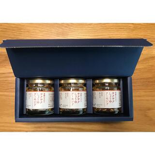 キッコーマン(キッコーマン)のサクサクしょうゆアーモンド 3個セット(調味料)