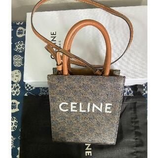celine - 希少!セリーヌ CELINE スモール バーティカルカバ