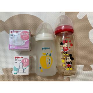 ピジョン(Pigeon)のピジョン 母乳実感 哺乳瓶 2本+乳首2点(哺乳ビン)