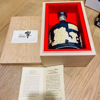 響30年有田焼 木箱付き 小冊あります。