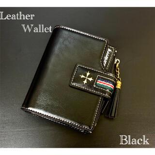 財布 二つ折り財布 札入れ 小銭入れ カード入れ 男女兼用 ブラック