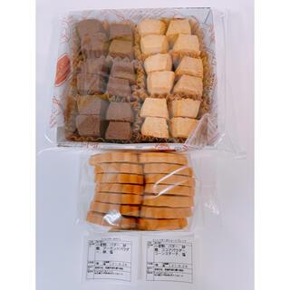 エシレバターのクッキーアソート(菓子/デザート)