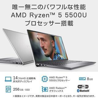 DELL - 新品 超高速6コア DELL Ryzen5 8GB 256GBSSD WiFi6