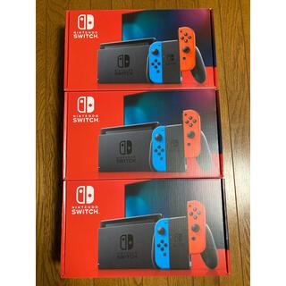 ニンテンドースイッチ(Nintendo Switch)の任天堂 Switch スイッチ 本体 新品未開封 3台(家庭用ゲーム機本体)