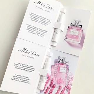 Christian Dior - ディオール 香水 サンプル
