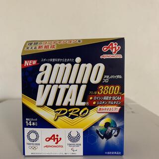 アジノモト(味の素)のアミノバイタルプロ(アミノ酸)